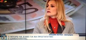 STAR LIVE U TA ΔΑΝΕΙΑ ΣΕ ΕΛΒΕΤΙΚΟ ΦΡΑΓΚΟ