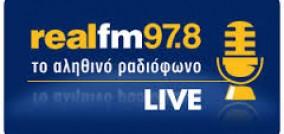 REAL FM